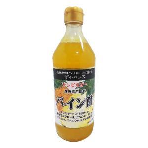 サンビネガー 生搾り パイン酢 500mlビン 希釈用 業務用割り材|shochuya-doragon