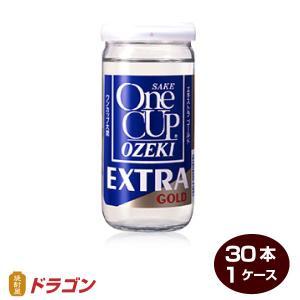大関 上撰ワンカップ エキストラゴールド 200ml×30本 1ケース 清酒 日本酒|shochuya-doragon