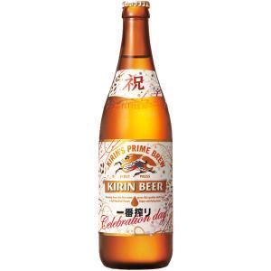 送料無料/キリン 一番搾り 慶祝ラベル 中瓶 500ml 20本入り(容器代込) 中びん ビール