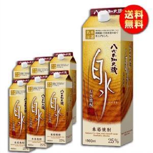 送料無料/ 白水 むぎ焼酎 25度 1.8Lパック×6本 1ケース 1800ml 麦焼酎 はくすい キリン|shochuya-doragon