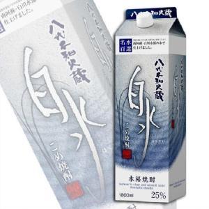 白水 こめ焼酎 25度 1.8Lパック 八代不知火蔵 1800ml 米焼酎 はくすい キリン|shochuya-doragon