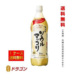 サントリー ソウルマッコリ 750mlペット×15 韓国酒|shochuya-doragon