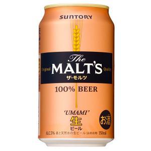 サントリー ザ・モルツ 350ml 1ケース(24本入)  ビール
