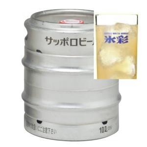 サッポロ 氷彩 サワーレモン 樽 10L 生ビール (業務用) shochuya-doragon