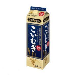 (甲乙混和)むぎ焼酎 こいむぎ 1.8Lパック サッポロ 甲類乙類混和焼酎 1800ml shochuya-doragon