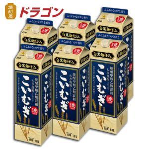 (甲乙混和)むぎ焼酎 こいむぎ 1.8L×6本 サッポロ 甲類乙類混和焼酎 1800ml shochuya-doragon
