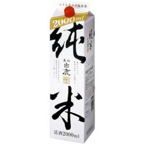 黒松白鹿 純米 2Lパック 日本酒 清酒 2000ml shochuya-doragon