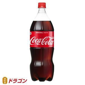 コカ・コーラ  1.5L  1本|shochuya-doragon