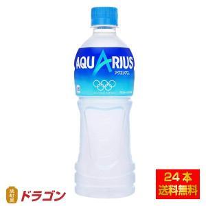 送料無料/アクエリアス 500ml 1ケース24本 コカ・コーラ shochuya-doragon
