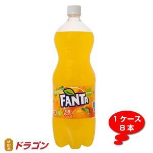 ファンタ オレンジ 1.5L 8本入 1ケース  コカ・コーラ shochuya-doragon
