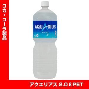 アクエリアス ペコらくボトル 2.0L 1本 コカ・コーラ|shochuya-doragon