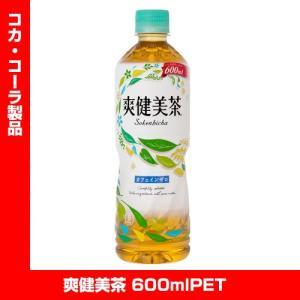 爽健美茶 そうけんびちゃ  600ml 1本 コカ・コーラ shochuya-doragon