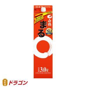 白鶴 サケパック まる 3.0L  3000ml 日本酒 清酒|shochuya-doragon