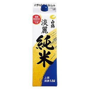 白鶴 上撰 サケパック 淡麗純米 1.8L br 1800ml 日本酒 清酒|shochuya-doragon