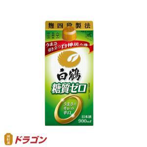 白鶴 サケパック 糖質ゼロ 900ml×6 1ケース 日本酒 清酒|shochuya-doragon