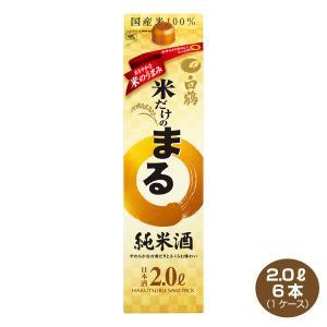 白鶴 サケパック 米だけのまる 純米酒 2LパックX6本 日本酒 清酒 2000ml|shochuya-doragon