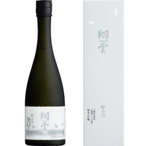 超特撰 白鶴 純米大吟醸 翔雲 山田錦 720ml 化粧箱入  日本酒 清酒|shochuya-doragon