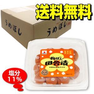 【送料無料】紀州産南高梅 梅ぼし田舎漬  220g×12パック 塩分11% A級3L 梅干 中田食品 うめぼし※※北海道・沖縄は別途送料¥800が掛かります。|shochuya-doragon