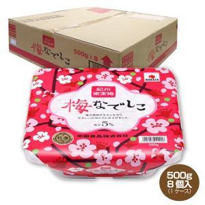 【送料無料】紀州南高梅 梅なでしこ 500g入り×8個 塩分5% A級3L梅干 中田食品 ※※北海道・沖縄は別途送料¥800が掛かります。|shochuya-doragon
