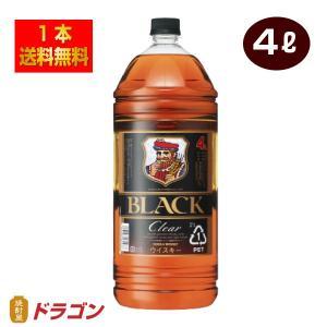 送料無料/ブラックニッカ クリア 4L 37度 4000ml アサヒ ニッカウイスキーペットボトル ...