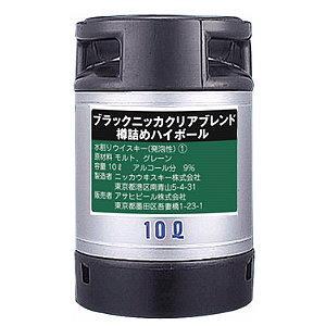 【送料無料】アサヒ ブラックニッカクリア 樽詰め ハイボール 10L 生ビール (業務用)樽保証金込み shochuya-doragon