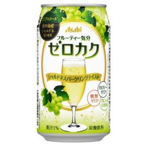 アサヒ ゼロカク シャルドネスパークリングテイスト  350ml缶 1ケース(24本入)(ノンアルコ...