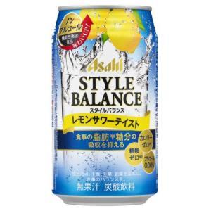 アサヒ スタイルバランス レモンサワーテイスト 350ml ×24缶 (ノンアルコール)