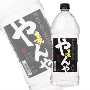 麦焼酎 やんや 25度 2700ml 2.7Lペット  焼酎甲類乙類混和 アサヒ 業務用限定 6本まで1個口の送料|shochuya-doragon