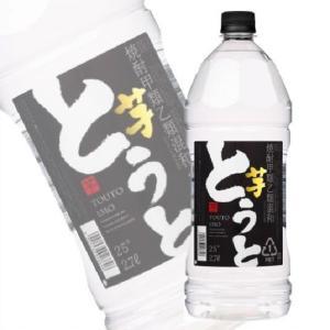 芋焼酎 とうと 25度 2700ml 2.7Lペット  焼酎甲類乙類混和 アサヒ 業務用限定 6本まで1個口の送料|shochuya-doragon