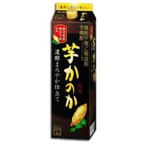 かのか 芋焼酎 濃醇まろやか仕立て 25度 1.8L 1800mlパック アサヒ 甲乙混和 いも焼酎|shochuya-doragon