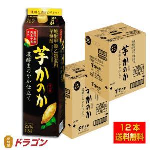送料無料/かのか 芋焼酎 濃醇まろやか仕立て 25度 1.8Lパック×12本 6本入り2ケース  アサヒ 甲乙混和 いも焼酎 1800ml|shochuya-doragon