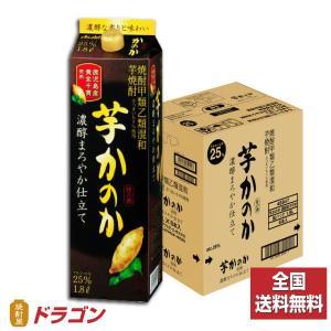 送料無料/かのか 芋焼酎 濃醇まろやか仕立て 25度 1.8L×6本 1800mlパック アサヒ 甲乙混和 いも焼酎|shochuya-doragon