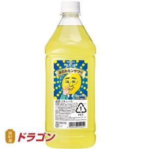 ニッカ 果実の酒 よだれモンサワー 18% 1800ml ペットボトル リキュール アサヒ カクテルコンク 業務 レモン|shochuya-doragon
