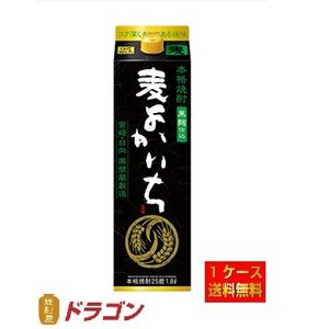 本格焼酎 黒よかいち 麦焼酎 25度 1.8Lパック×6 1ケース 1800ml 宝酒造 shochuya-doragon