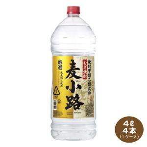 むぎ焼酎 厳選 麦小路 25度 4Lペット×4 1ケース 4000ml 麦焼酎 宝酒造 甲乙混和焼酎 大容量 業務用 shochuya-doragon