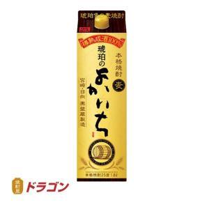 送料無料/本格焼酎 琥珀のよかいち 麦焼酎 25度 1.8Lパック×6 1ケース 1800ml 宝酒造|shochuya-doragon