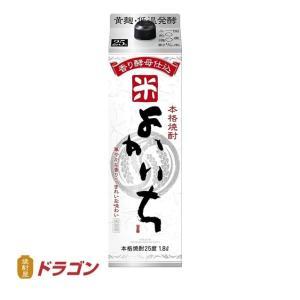 本格焼酎 よかいち 米焼酎 25度  1.8Lパック×6 1ケース 1800ml 宝酒造 shochuya-doragon