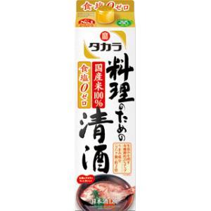 タカラ「料理のための清酒」 1.8Lパック×6 1ケース 1800ml 宝酒造 料理酒|shochuya-doragon