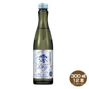 松竹梅 白壁蔵 澪 DRY  みお スパークリング清酒 300ml 宝酒造 みお ドライ shochuya-doragon