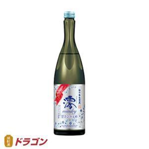 松竹梅 白壁蔵 澪<DRY>  スパークリング清酒 750ml 宝酒造 みお ドライ|shochuya-doragon