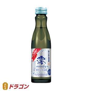 松竹梅 白壁蔵 澪 DRY  スパークリング清酒  150ml 宝酒造 みお ドライ shochuya-doragon