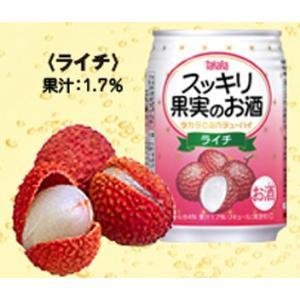 タカラcanチューハイ スッキリ果実のお酒 〈ライチ〉 250ml 1ケース(24本入) タカラカンチューハイ|shochuya-doragon