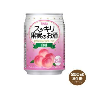 タカラcanチューハイ スッキリ果実のお酒 〈白桃〉 250ml 1ケース(24本入) タカラカンチューハイ|shochuya-doragon