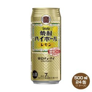 タカラ 焼酎ハイボール <レモン> 500ml 1ケース(24本入)|shochuya-doragon