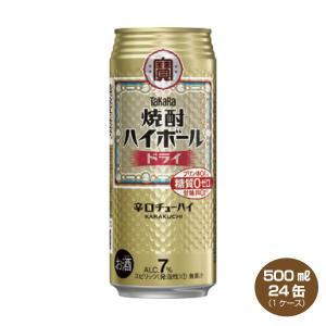 タカラ 焼酎ハイボール <ドライ> 500ml 1ケース(24本入)|shochuya-doragon