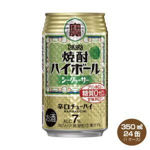 タカラ 焼酎ハイボール <シークァーサー> 350ml 1ケース(24本入)|shochuya-doragon