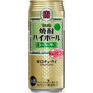 タカラ 焼酎ハイボール <シークァーサー> 500ml 1ケース(24本入)|shochuya-doragon