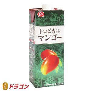 ジューシー トロピカルマンゴージュース 1000...の商品画像
