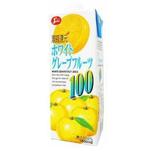 ジューシー  ホワイトグレープフルーツ100 ジュース  1...