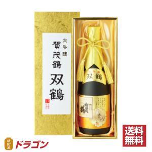 賀茂鶴 大吟醸 双鶴 720ml SK-B1 日本酒 清酒 贈り物 ギフト|shochuya-doragon